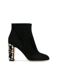Botines de ante con adornos negros de Dolce & Gabbana