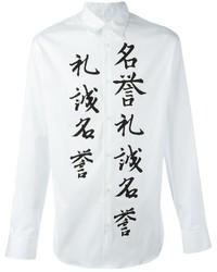 Camisa de vestir estampada blanca de DSQUARED2