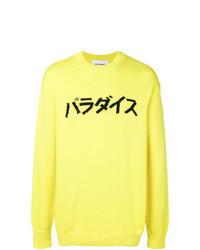 Jersey con cuello circular estampado en amarillo verdoso