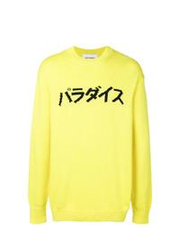 Jersey con cuello circular estampado en amarillo verdoso de Axel Arigato